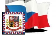 Volba prezidenta České republiky